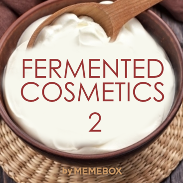 superbox_fermentedcosmetics2_5