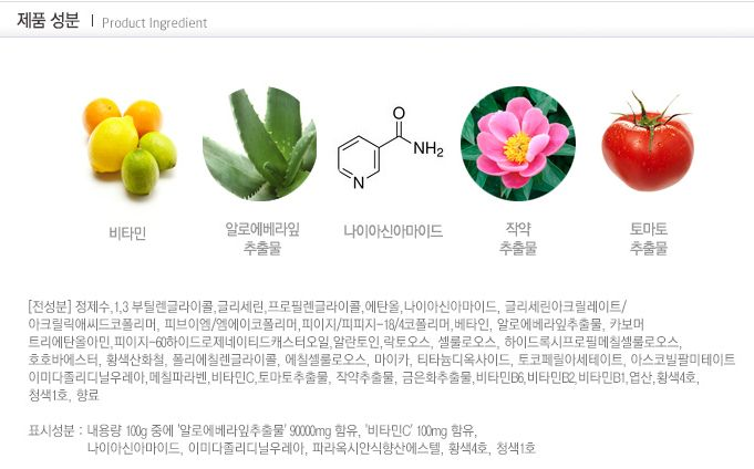 theskinhouse.aloevera.ingredients.png